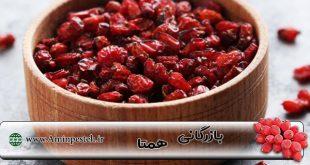 قیمت روز زرشک در بازار تهران